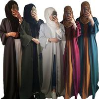 Muslim Hijab Dress Abayas For Women Abaya Cardigan Arabic Qatar Kaftan Dress Dubai Jilbab Kaftan Oman Turkish Islamic Clothing