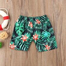 Шорты в полоску с цветочным принтом для маленьких мальчиков Пляжные штаны повседневные спортивные брюки