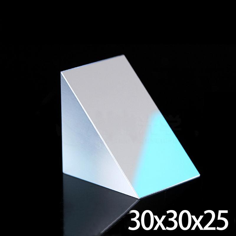 30x30x25mm Optical Glass Triangular Lsosceles K9 Prism With Reflecting Film30x30x25mm Optical Glass Triangular Lsosceles K9 Prism With Reflecting Film
