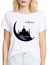Islam Ramadan Kareem Tshirt Vrouwen 2019 Zomer Nieuwe Witte Casual Korte T-shirt Femme Vakantie T-shirts Eid Al Fitr