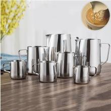 Milk Coffee nespresso Cup Latte Art Barista Craft Fantastic Kitchen Stainless Steel Mug Sweet Taste