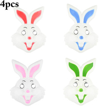 4PCS Children Cartoon Bunny Mask Prom Show Rabbit Party Supplies Costume For Easter Color Random