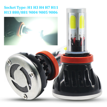 цена на 1pair H4 H7 LED Car Headlight Bulbs 880 881 H1 H3 H11 9005 9006 9012 Single H13 9004 9007 Hi-Lo Beam COB Chip LED Auto Headlight