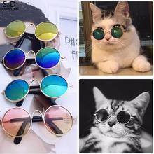 1 нержавеющая кошка собака домашнее животное милые стальные вечерние стильные 51 дюймов Kitty игрушка собака солнцезащитные очки 3 см Открытый и т. д. путешествия кошка крутая круглая красочная