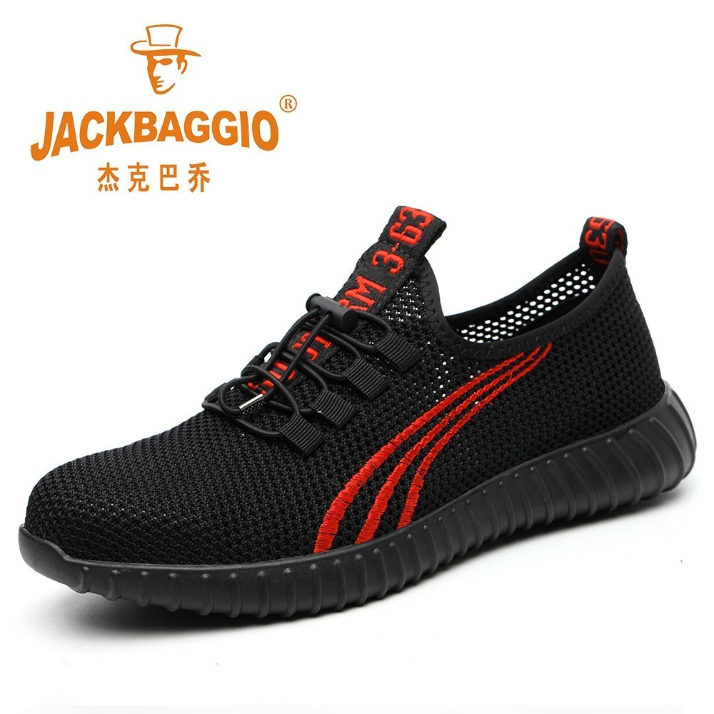 Steel head mesh men's safety shoes, lightweight and breathable men's work shoes, non-slip wearable men's boots rubber sole
