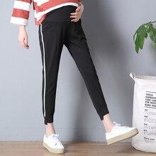 Короткие штаны для беременных; летние тонкие брюки; повседневные спортивные свободные леггинсы; брюки для беременных женщин; Одежда для беременных