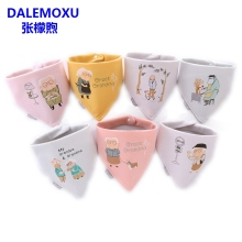 DALEMOXU Newborn Boys Girl Bandana Bib Triangle Cute Grandma Grandpa Pattern Cotton Baby Food Laid On Collar Spitting Cloth