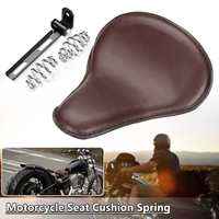 Universal Motorcycle Solo Seat Bracket Spring Bronze for Harley for Honda for Yamaha