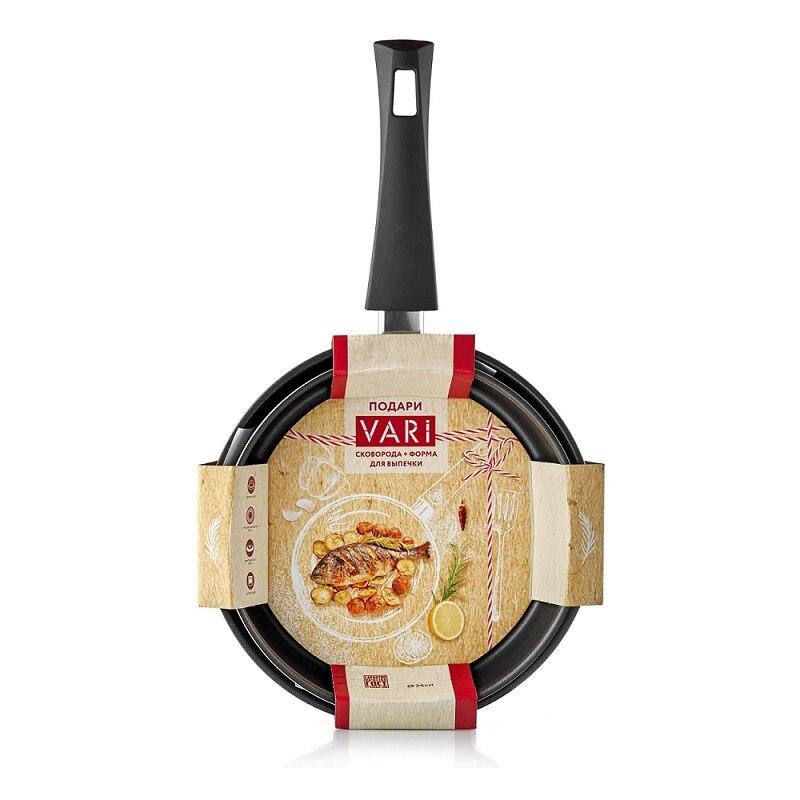 Сковорода VARI, 26 см, с формой для выпечки