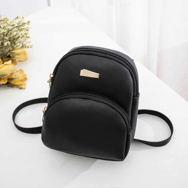 ファッション女性バックパックミニバッグソフトスモールバックパック女性の女性のショルダーバッグガール財布無地