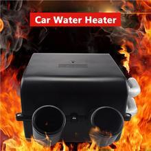 12 V/24 V автомобильного обогревателя автомобиля потепление размораживания воды нагреватель быстрый нагрев воды нагреватель потепление размораживания аксессуары для автомобильного интерьера