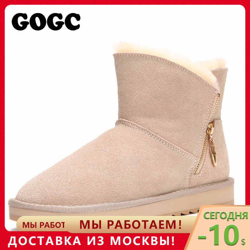 GOGC 100% Wool Genuine Leather Winter Boots Women Warm Winter Boots with Fur  for Ladies d94b6ba758e9