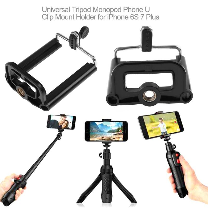 2pcs Universal Tripod Monopod Mobile Phone U Clip Mount Holder For IPhone 6s 7 Plus Samsung S5 IPad Mini 5 Air Phone Holder