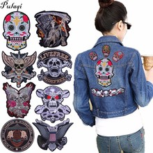 Pulaji Biker Patches Skull Embroidered Sticker Sew-on Iron-on Badge Decor For T - Shirt On Garment Denim Jacket DIY Punk Patch H