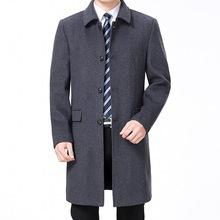 Casual Fashion Men Long Woolen Coat Warm Slim Long Sleeve Mens Jacket Solid Single Breasted Cashmere