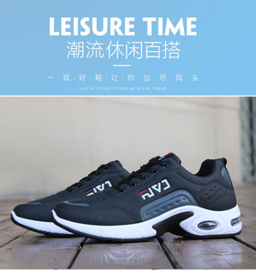 Image 5 - Mens shoes, summer, fall, waterproof leather shoes super soft bottom shoes men leisure tourism low tide shoes help