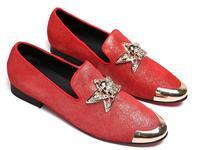 Красные мужские лоферы с шипами на толстой мягкой подошве повседневные блестящие туфли со звездами мужские шлёпанцы для выпускного вечера