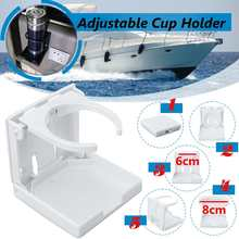 Universal Adjustable WHITE Folding Drink Cup Holder Mount Boat Marine