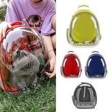 حامل حيوانات أليفة قابلة للتنفس حقيبة ظهر قطة شفافة تحمل حقيبة الكلب السفر في الهواء الطلق المحمولة الفضاء كبسولة