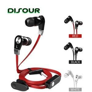 Image 1 - DISOUR JM02 באוזן Wired אוזניות ססגוניות אוזניות Hifi אוזניות בס אוזניות באיכות גבוהה אוזן טלפונים עבור טלפון Auriculares