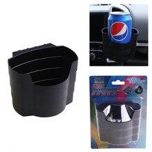 Универсальный автомобильный интерьерный ящик для хранения, держатель для хранения, подставка для стаканов, подставка для перчаток, ведро, держатель для телефона, автомобильный стиль