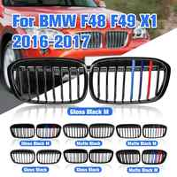 Pair Matte Black/Gloss Black M-Color Front Kidney Grill Grille For BMW F48 F49 X1 2016-2017 Car Styling