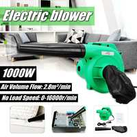 1000W 0 16000r/min 220V Electric Air Blower Vacuum Cleaner Blowing / Dust collecting Computer dust collector cleaner