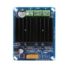 1pc DC5 12V 0a 30a 듀얼 채널 h 브리지 모터 드라이버 보드 모듈 레귤레이터 모터 컨트롤러 드라이버 고품질