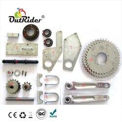 Promocja Na Wałku shifter kit Dla Silnika Zestaw ORK POWERG2 w Akcesoria do rowerów elektrycznych od Sport i rozrywka na