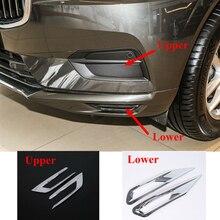 2 шт./компл. из АБС-пластика, хромовые автомобильные передние противотуманные фары светильник абажур для лампы с металлическим каркаксом декоративной отделкой рамки для Volvo XC60 ободок аксессуары