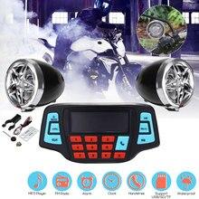 Мотоцикл Студия Аудио Звуковая система стерео динамик s fm-радио MP3 музыкальный плеер Скутер ATV пульт дистанционного управления сигнализация динамик скутер
