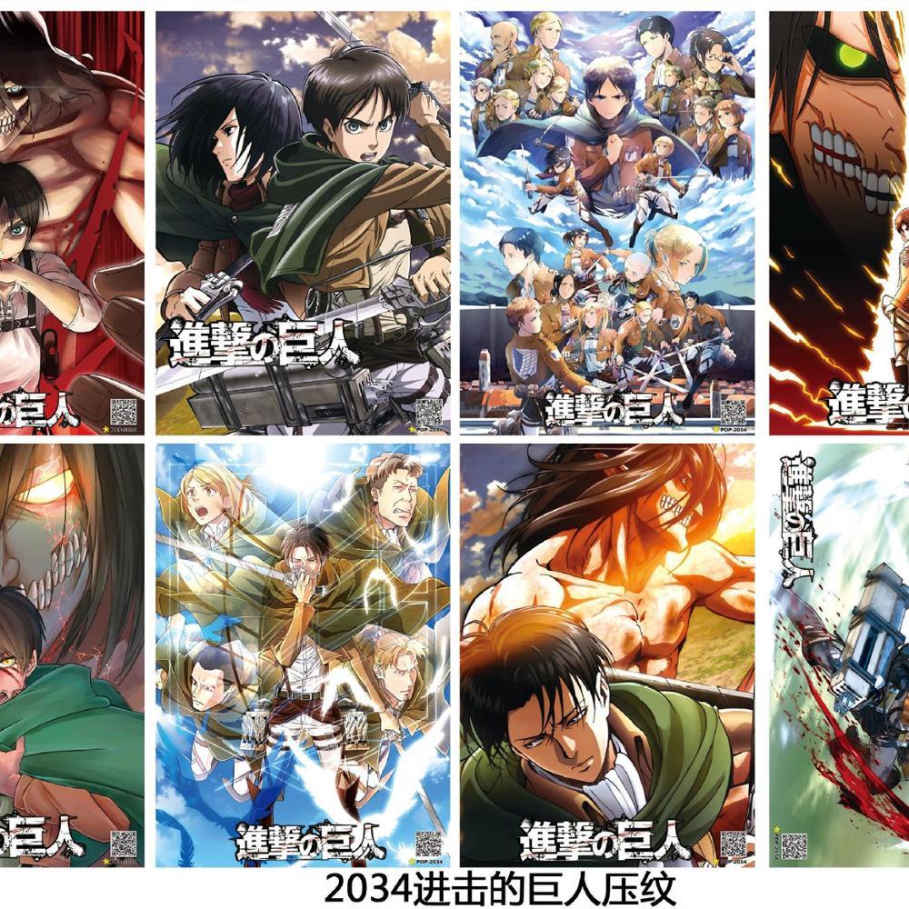 8 pcs/set Anime Attack on Titan Embossed poster Figure Eren Jaeger Mikasa Ackerman Armin Arlert sticker for gifts