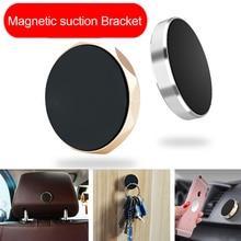 TOENMAN Magnetic Car Phone Magnetic Car Mount Holder Mobile Phone Universal Wall Desk Metal Magnet Bracket for Samsung