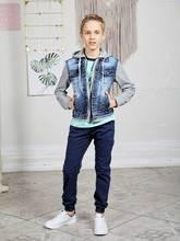 Куртка джинсовая Luminoso для мальчиков