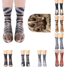 3D Print Animal Paw Socks Unisex Crew Long Stocks Soft Casual Cute Cotton Funny Dog Horse Zebra Cat Sock