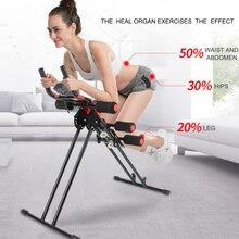 Корректирующее фитнес-оборудование брюшной полости, тренажер для талии, домашний тренажер, фитнес-оборудование для похудения, HWC