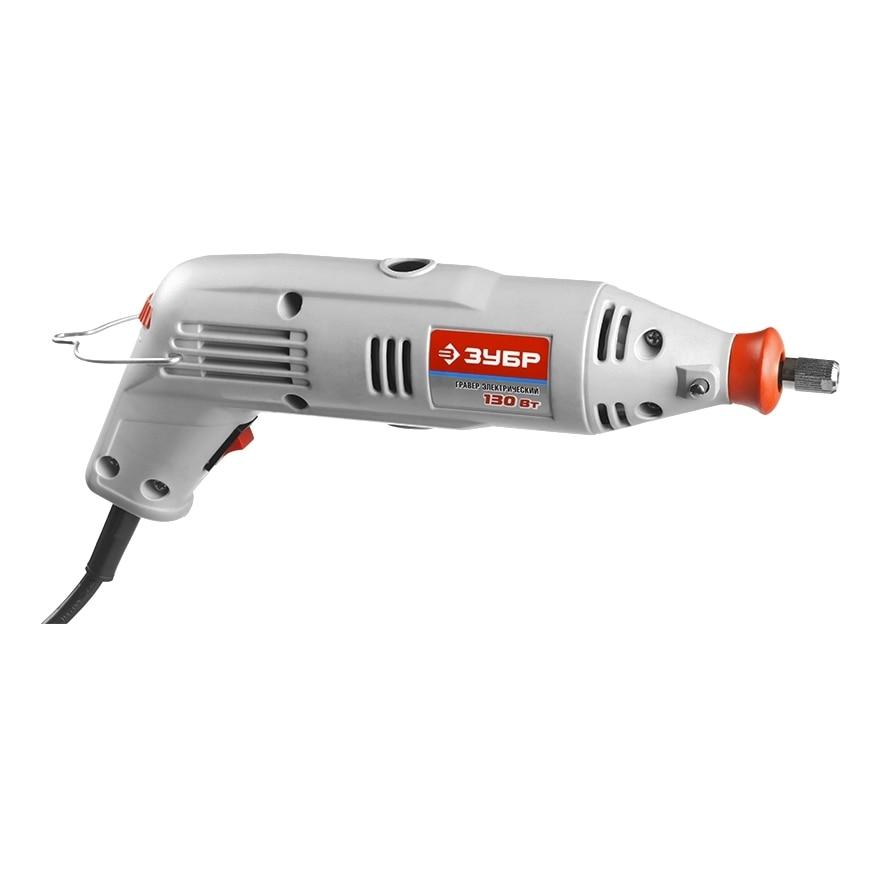 Engraver electric  ZUBR ZG-130ek H172 engraver electric zubr zg 130ek h242