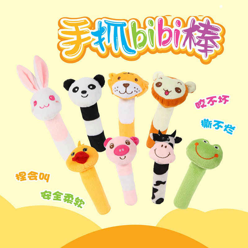 Greatangle BB Stick Baby Toy Felpa sonajero de Mano BB Stick Animal BB Stick sonajero de Mano beb/é Mano de vell/ón sonajero de Dibujos Animados Mono Multicolor