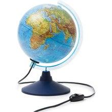 Глобус Земли Globen, физический, с подсветкой, 210мм.