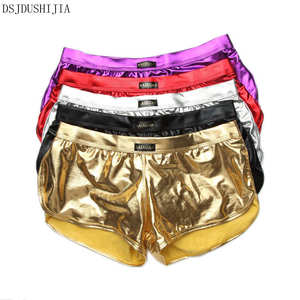 Sexy Boxers Shiny Boxershorts Mens Wetlo
