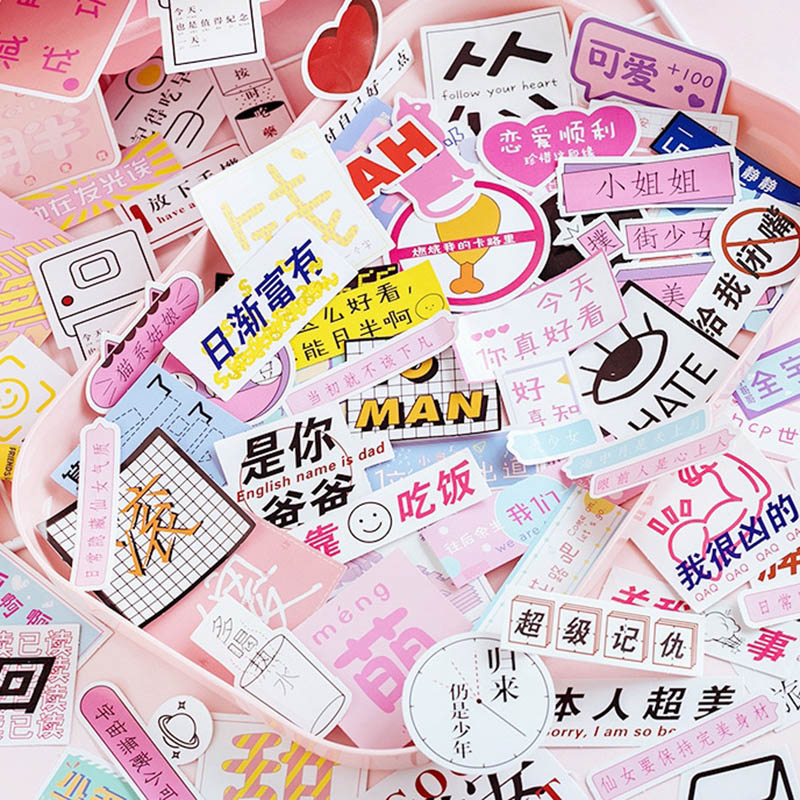 Cute Pink Vaporwave Stickers Funny Letters Decorative Adhesive Stickers For Children DIY Scrapbooking Diary Album Classic Toys