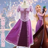Best gift New Adult Rapunzel Fancy Women Dress Cosplay Costume For Women Princess Tangled Purple Outfit Rapunzel wig