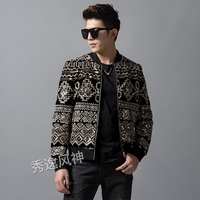 Spring Autumn Men's Wear Baroque Court Wind Imported Velvet Heavy Embroidery Increase Paillette Leisure Time Loose Coat Jacket
