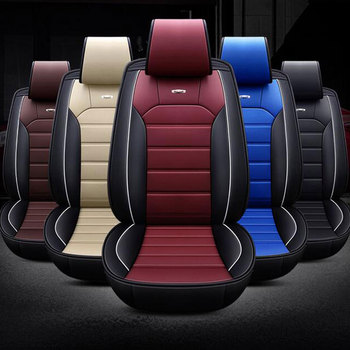 Luxury PU Leather Auto Universal 5 color Car Seat Cover Automotive,car seat covers for car lada granta for car lifan x60
