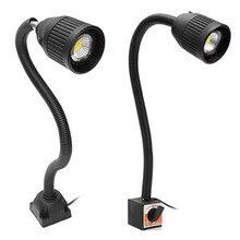 Регулируемый светодиодный светильник 5 Вт 50 см, промышленный токарный станок с ЧПУ, светильник для фрезерного станка, рабочий светильник, лампа для рабочего стола 100-220 В