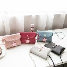 Новейший стиль модная детская сумка из искусственной кожи для девочек маленькая сумка через плечо горячая Распродажа 5 цветов