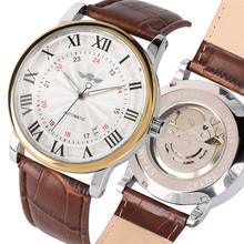 лучшая цена Date Display Mechanical Mens Watches Automatic Self-Wind Clock Casual Brown Color Leather Band Wrist Watch Man Jewelry Gifts