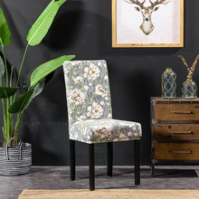 1pc Flower Print Spandex Stretch Chair Cover Elastic Wedding Banquet Party Decor Dining Room Seat Cover Office China Home Decor(China)
