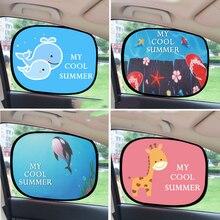 Cortina de dibujos animados para coche, 2 uds., antiuniversal, ventana de coche, parasoles para bebé, R 2937
