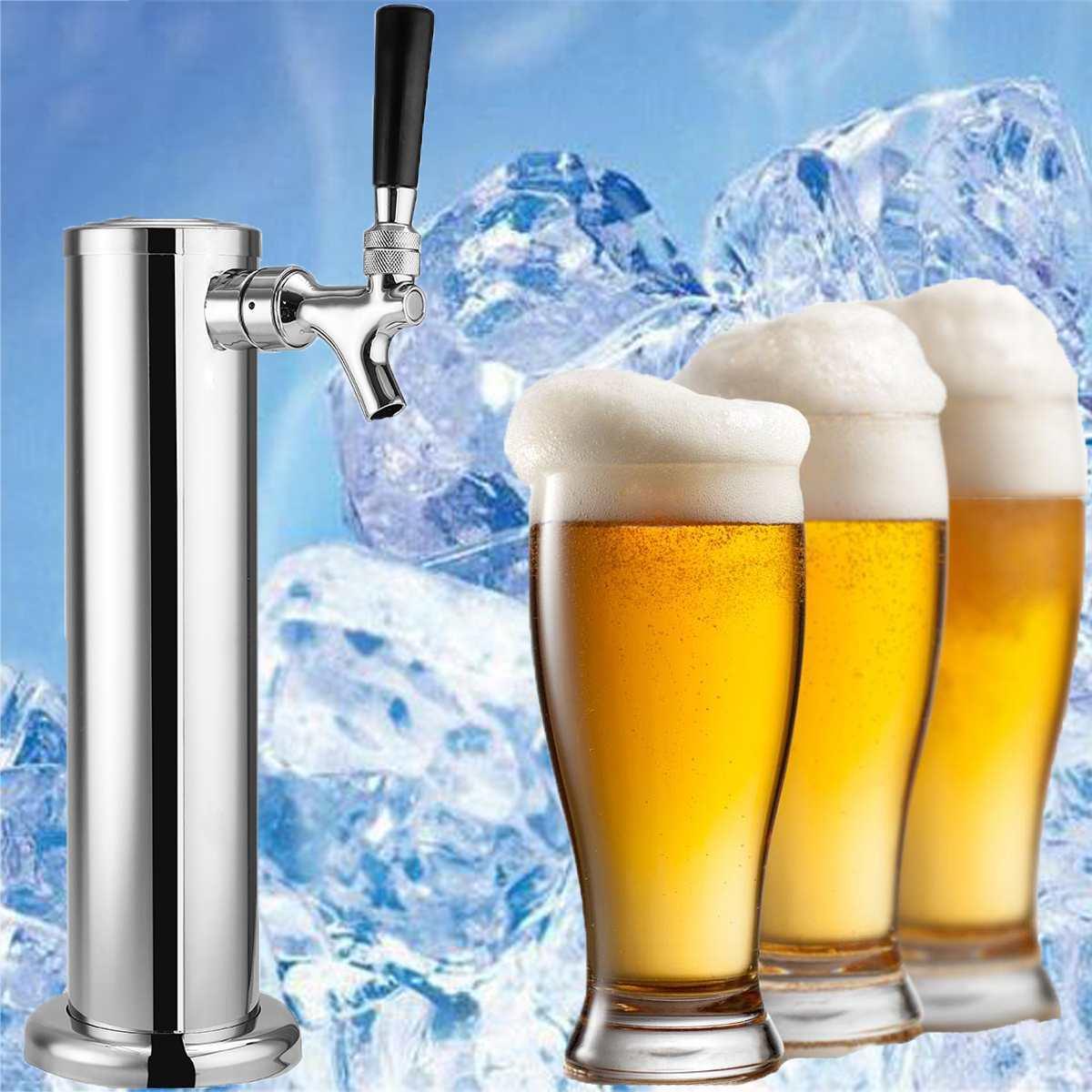 Разливное пиво картинки для рекламы